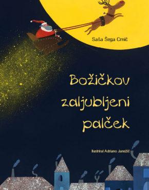 Bozickov-zaljubljeni-palcek